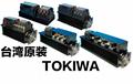 TOKIWA   power regulator SCR Solid state