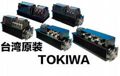 TOKIWA  功率调整器 S