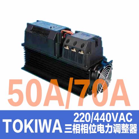 TOKIWA PT0204  PT0704 PT0702 PT0504 PT0502 PT0804 PT0802 PT1004 PT1204 PT1202