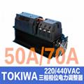 TOKIWA  PT0704 PT0504 THREE PHASE POWER