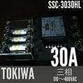 TOKIWA TOPTAWA SSC-3030HL