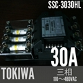 TOKIWA SSC-3030HL solid state contactor