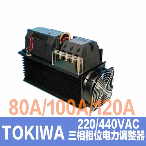 TOKIWA PT1004 PT1204 三相相位控制器
