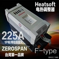 ZEROSPAN HEATSOFT FB42225 VG30015 VG30035 VG30015D