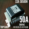 TOPTAWA    SSR-3850DH   solid state