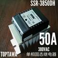 TOPTAWA SSR-3850DH SSR-3830D