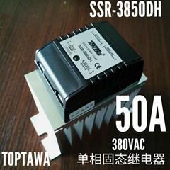TOPTAWA  固态电译 SSR-3850DH