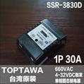 TOPTAWA SSR-3830D SSR-3850D 1A3830D 1A3850D