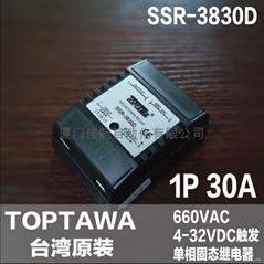 TOPTAWA 固态电译 SSR-3830D