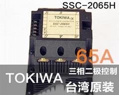 SSC-2065H 固態電譯