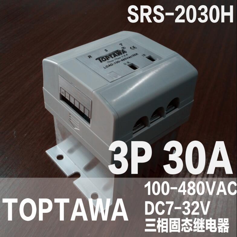 TOPTAWA   SRS-2030H SRS-3H2