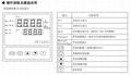 CH PFC1020 恒压供水 变频 压力控制器 PFC1010 2