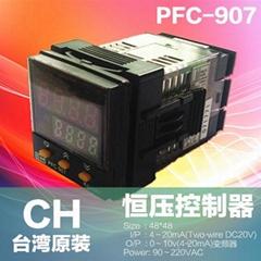 臺灣CH PFC-907 壓力控制器 PFC1020 壓力控製表