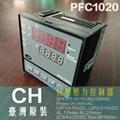 CH PFC1020 恒压供水 变频 压力控制器 PFC1010