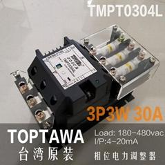 TOPTAWA TMPT0704L 三相功率調整器 TMPT0804L