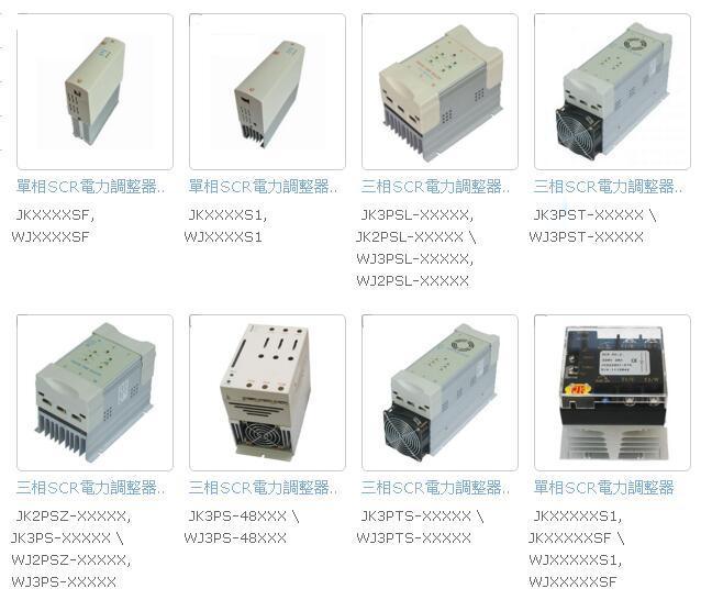 JK3PS-48025 JK3PS-48035 JK3PS-48300
