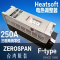 TAIWAN ZEROSPAN Heatsoft FD41250 SCR