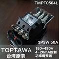 TOPTAWA TMPT0504L TMPT0704L TMPT0702L