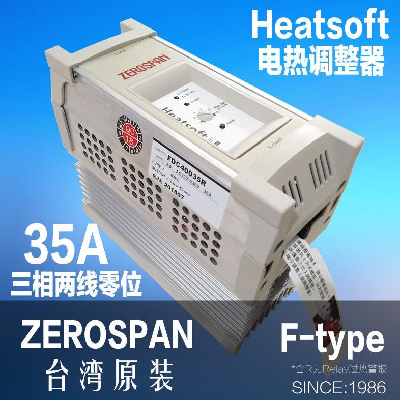 ZEROSPAN HEATSOFT FD40035R