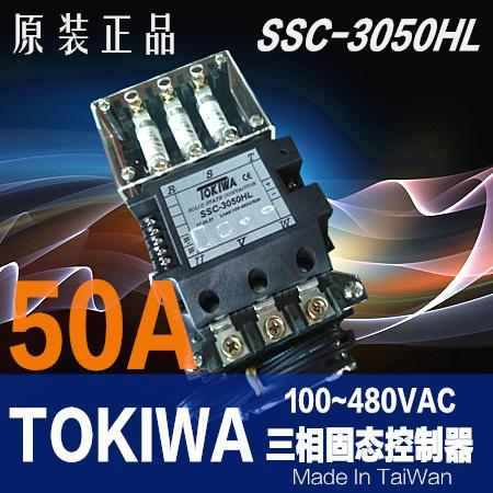 TOKIWA SSC-3050H SSC-3050HL SSC-3030HL TOPTAWA Solid State Contactor
