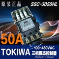 TOKIWA SSC-3050H solid state contactor Three-phase solid state relay