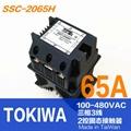 TOKIWA SSC-2065H SSC-2030H SSR3850-2