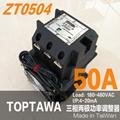 台湾原装 TOPTAWA 电力调整器 ZT0304 ZT0504 ZT0704 三相零位