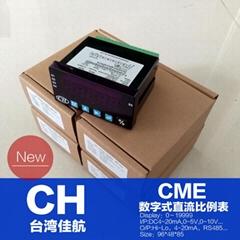 CME直流比例表  CH CM