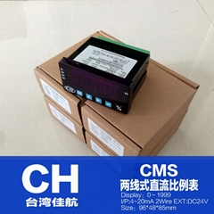 CMS 2Wires dc analog control table CMS-14NN2