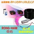 RONG-HAW 荣晧 液位开关 液位控制器 RH-UF-80PF-100
