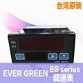 EVER GREEN EG-N2N EG7911 EG-P2N EG-S21