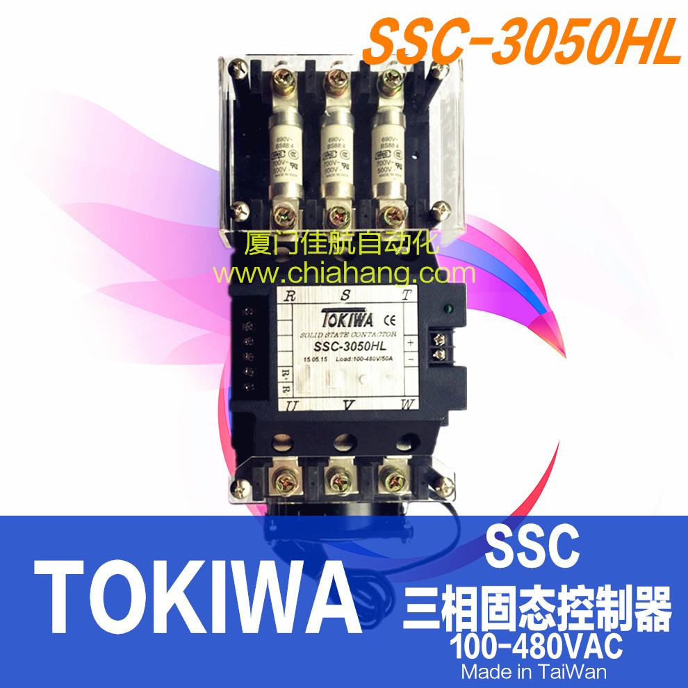 TOKIWA SSC-3050H SSC-3070HL SSC-3050HL SSC-3030HL SSC-3100H SSC-3120HL TOPTAWA Solid State Contactor