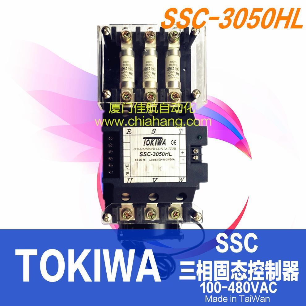 TOKIWA SSC-3050HL 固态接触器 电力调整器 3
