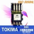 TOKIWA SSC-3050HL 固态接触器 电力调整器