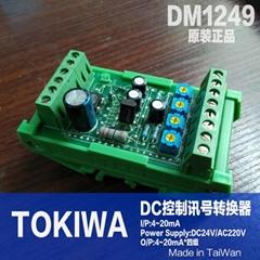 讯号转换器 DM1249 DM