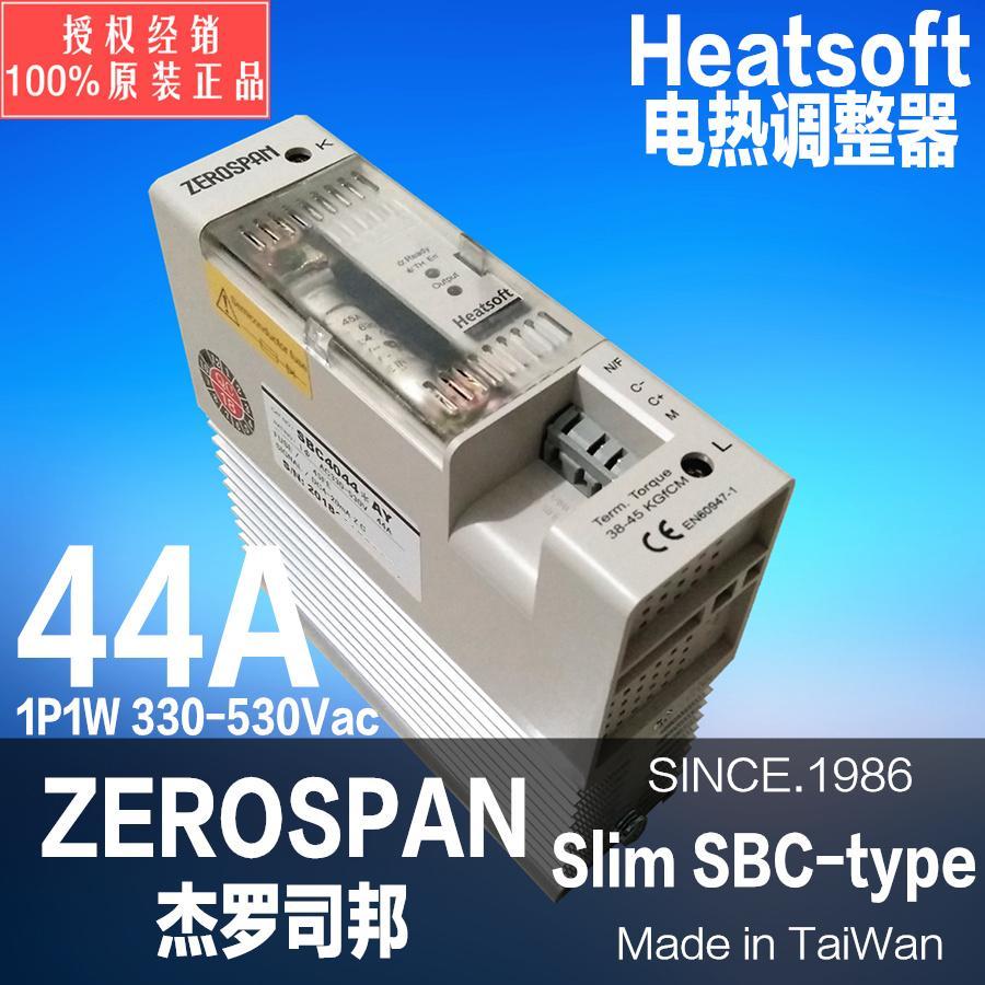 ZEROSPAN-Slim系列SCR电力调整器  SB4044*AY