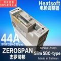 ZEROSPAN-Slim系列SCR電力調整器  SB4044*AY