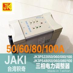 JAKI JK電力調整器 JK3PS-48100  JK三相