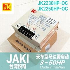 JAKI Slow starter JK3850HP-OC JK3830HP-OC JK2230HP-OC JK2250HP-OC