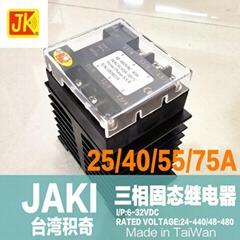 JAKI 三相固態繼電器 JKAC4C25A-3B75 JK SSR