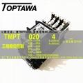 TOPTAWA TMPT0504L 三相功率调整器