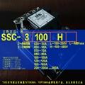 TOKIWA SSC-3050HL 固态接触器 电力调整器 2