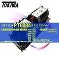 TOKIWA PT1002 PT1202 PT1204