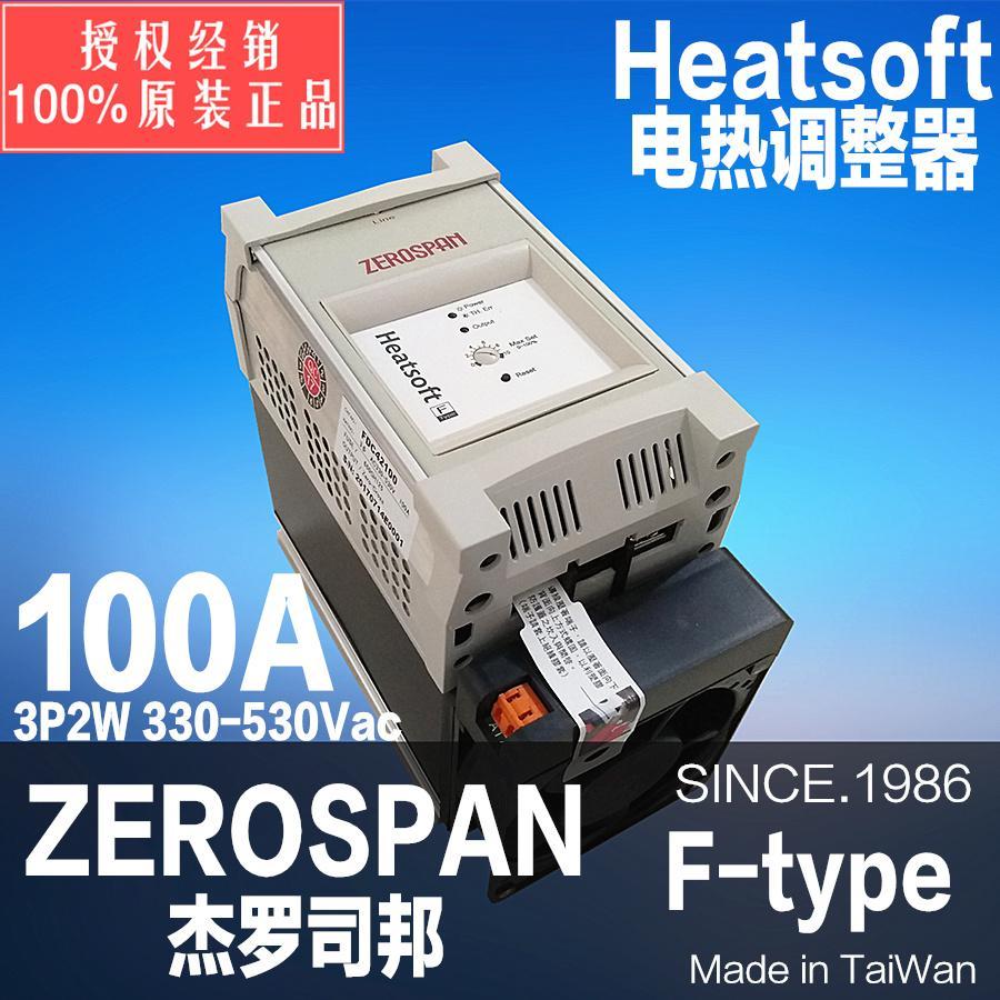 ZEROSPAN HEATSOFT FD40080 FD42100 FD42125 FD42160 FD42225