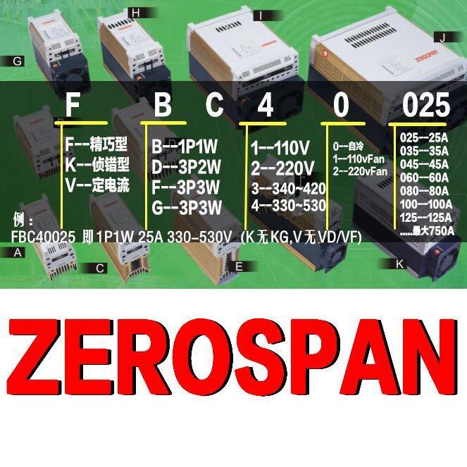 ZEROSPAN HEATSOFT FD40025 FD40035 FD40045 FD40060 FD40080 FD42100 FD42125 FD42160