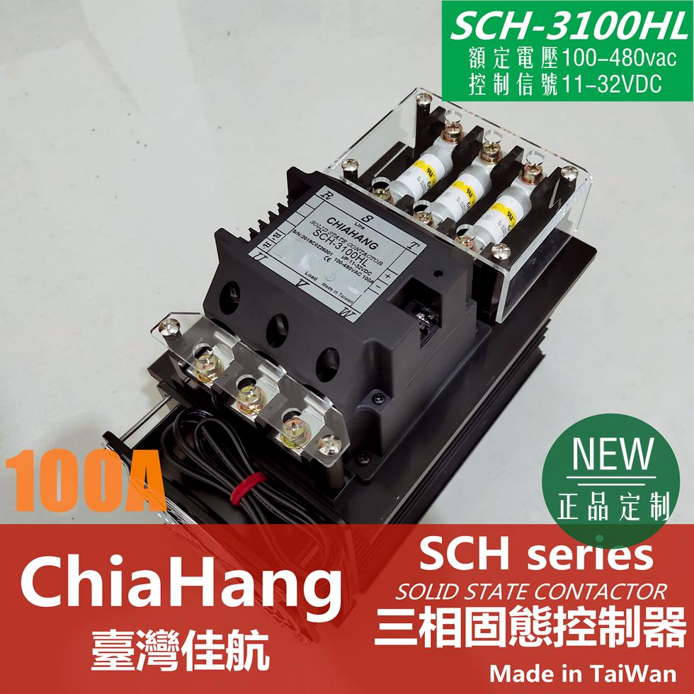 Three-phase solid state controller 1