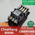 CHIAHANG SCH-31