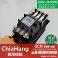 Three-phase solid state controller