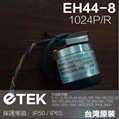 ETEK EH44 Hollow Shaft Encoder EH44-8