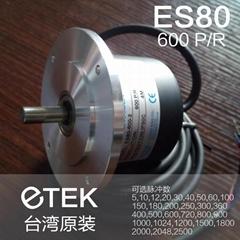 台湾ETEK ES80-600-2  实心轴编码器